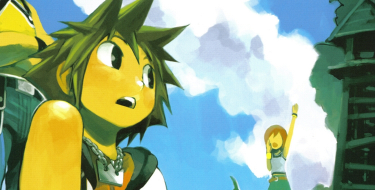 Kingdom Hearts: The Novel