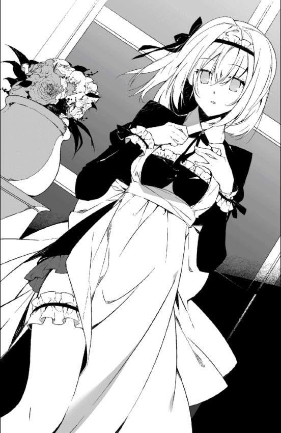 Battle Divas Volume 1 Interio Image 2