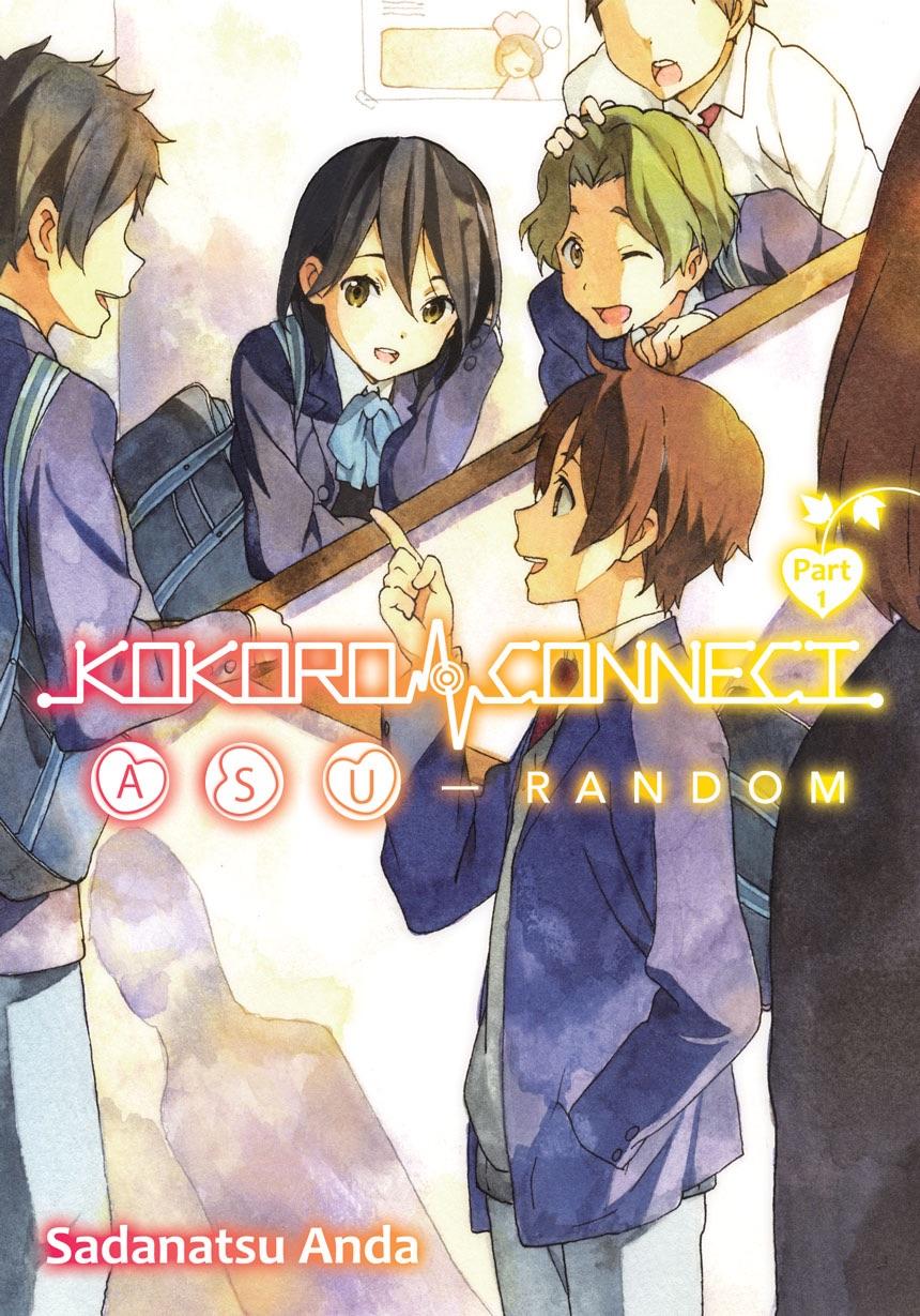 Kokoro Connect Volume 9