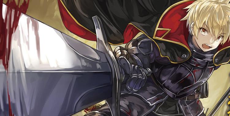 A Mysterious Job Called Oda Nobunaga Banner