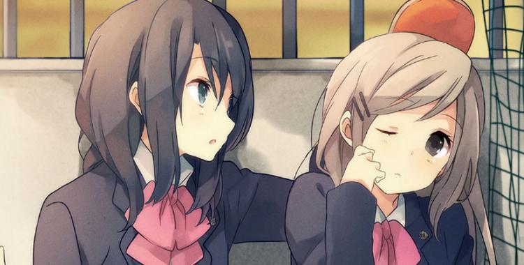 Adachi and Shimamura Banner Image