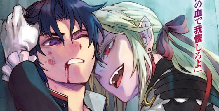 Seraph of the End: Guren Ichinose banner image