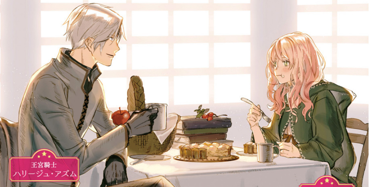 Hello, I am a Witch and My Crush Wants Me to Make a Love Potion! Banner