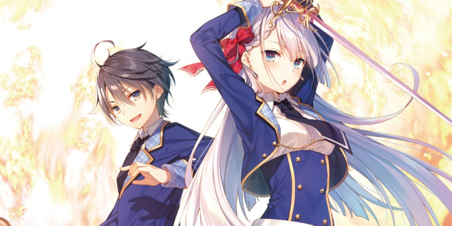 Light Novels Releasing This Week August 17-23, 2020 Banner Image image from The Demon Sword Master of Excalibur Academy Volume 1