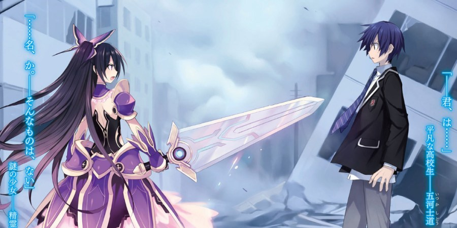 Date-A-Live banner