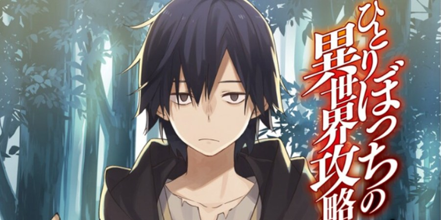 Loner Life in Another World Banner Image