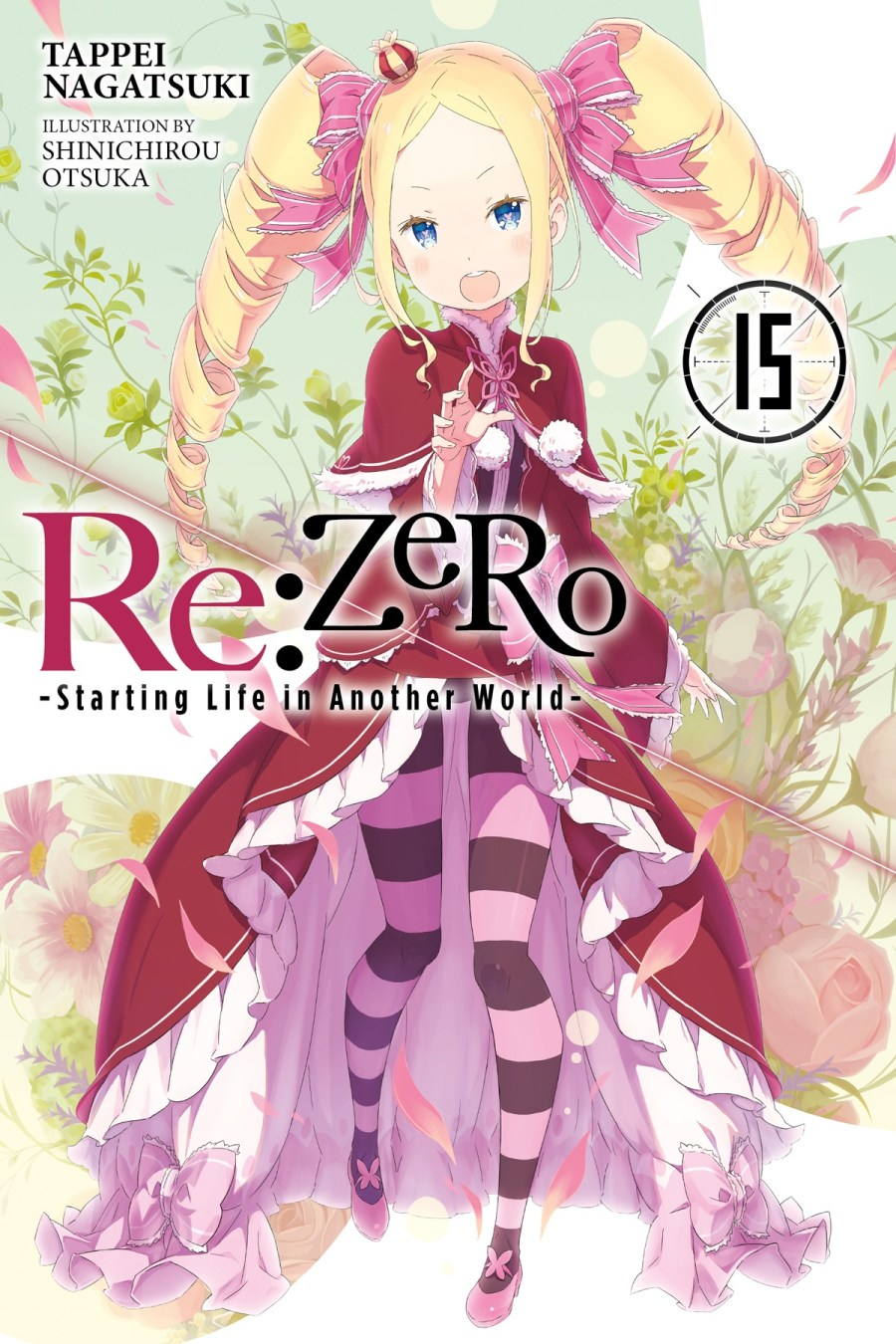 Re:ZERO -Starting Life in Another World- Volume 15