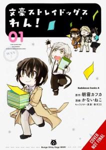 Bungo Stray Dogs: Woof! (manga)