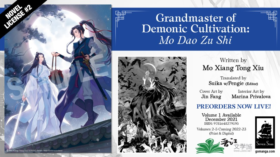 Grandmaster of Demonic Cultivation Mo Dao Zu Shi announcement image