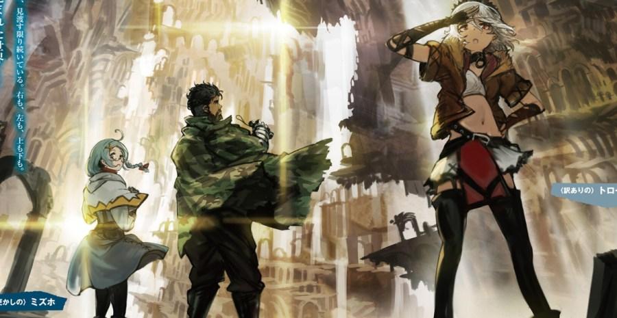 Meikyuu: Labyrinth Kingdom, A Tactical Fantasy World Survival Guide Banner
