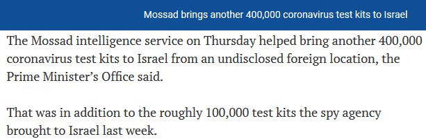 Jews stealing