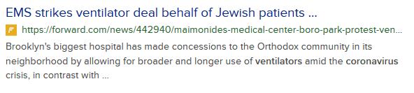 Jews stealing medical supplies
