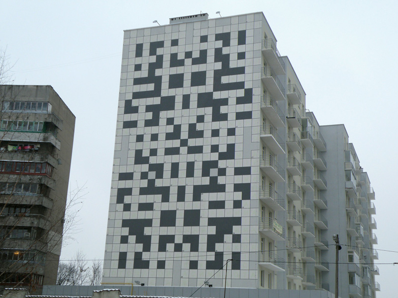 Russian puzzle on the house in Ukraine 1
