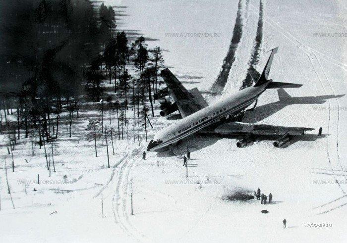 Korean plane in Russia 1