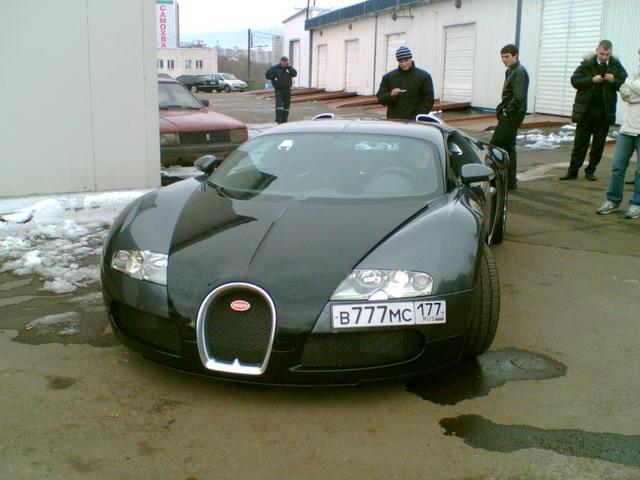 Russina Veyron