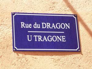 French Street Sign French Riviera