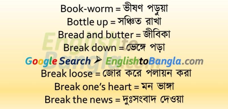 Idioms & Phrases Lesson 35