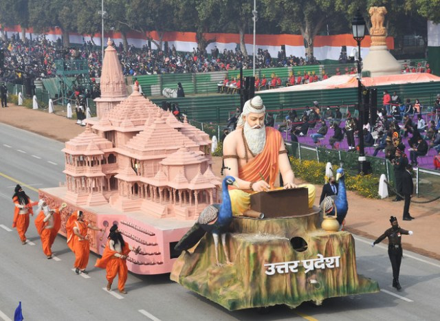 Republic Day parade: Entry only with invitation card or ticket
