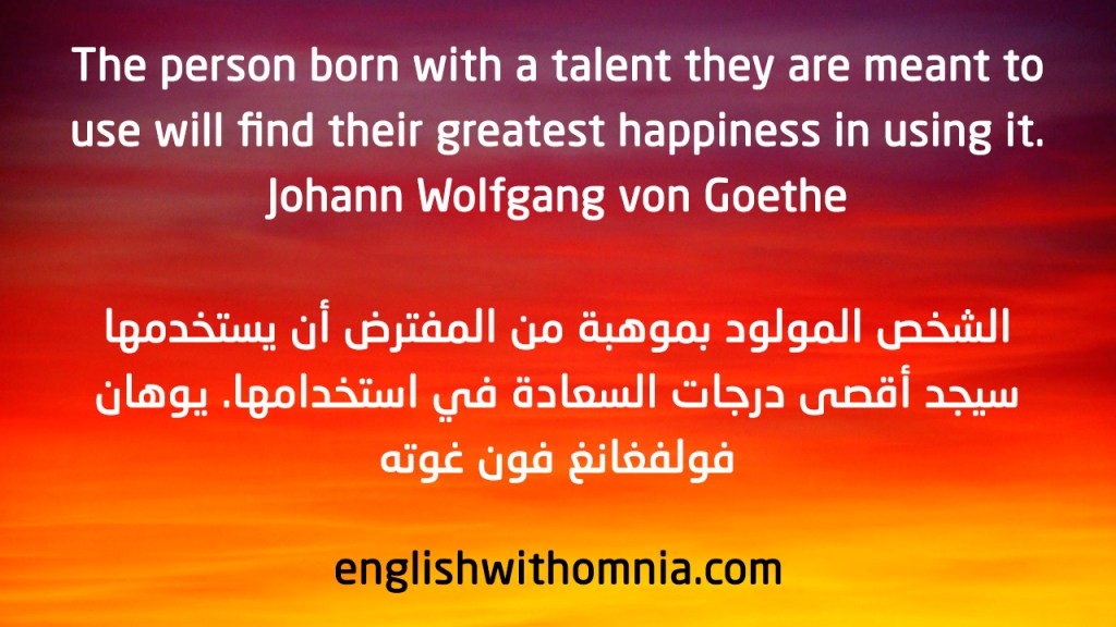 The person born with a talent they are meant to use will find their greatest happiness in using it. Johann Wolfgang von Goethe