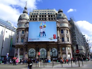 Рекламен екран