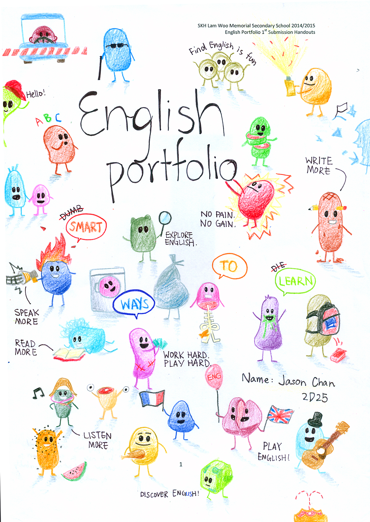 Portfolio Cover Pages Our English Page