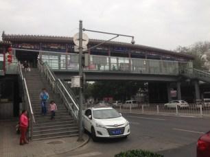 Pedestrian overpass - old meets new.