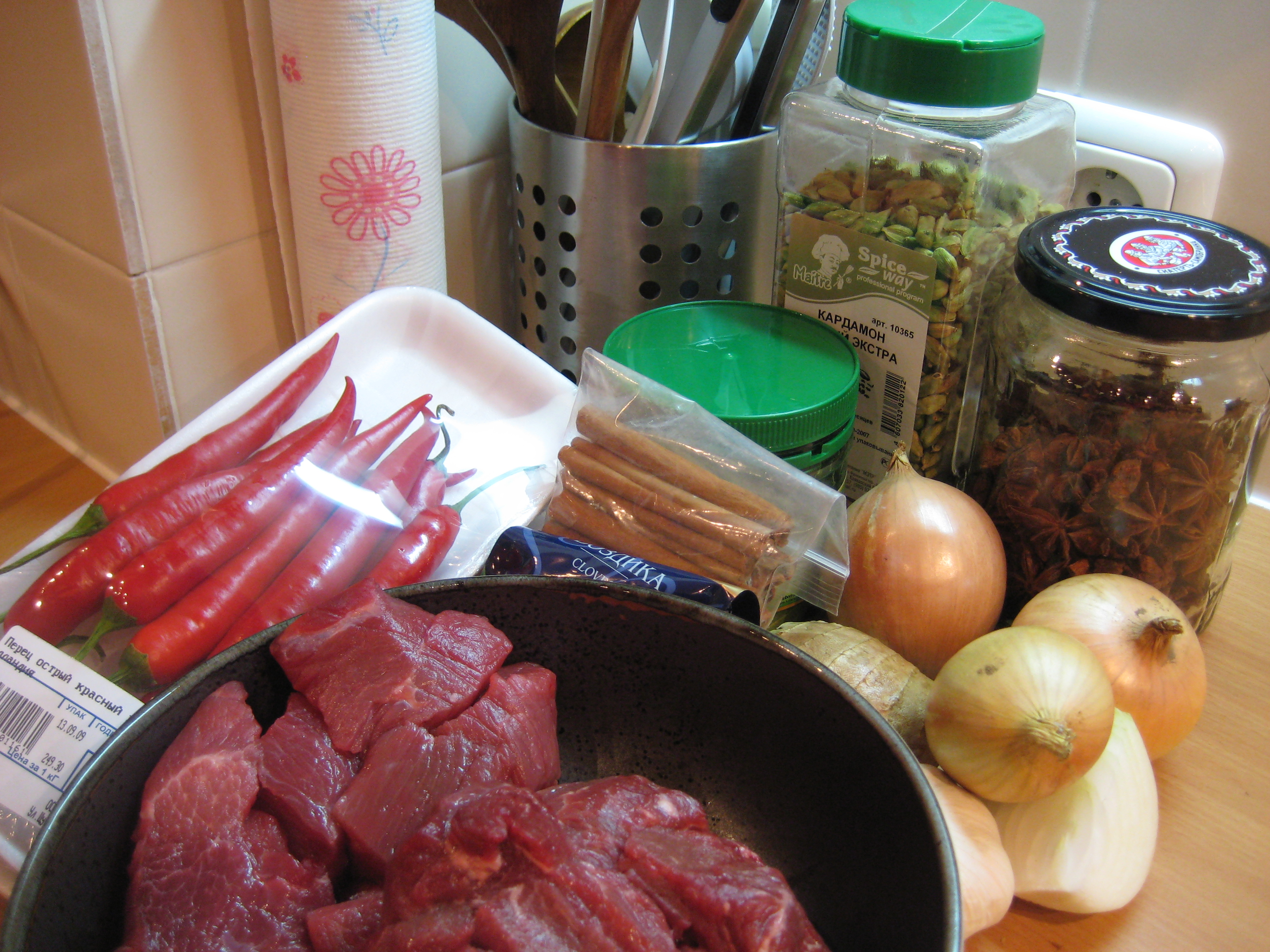 Ingredients for Enida's Krazy Lazy Serba Kekurangan Beef Rendang
