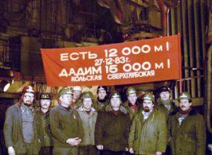 Dostali se sovětští vědci až k branám pekla?