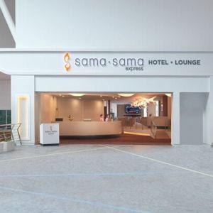 【エアアジア遅延】まさかの34時間の遅延。そして遅延保険でNowHere Boutique Suites @ EST KL Sentral宿泊。