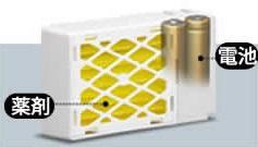 どこでもベープ未来-電池交換150日不要