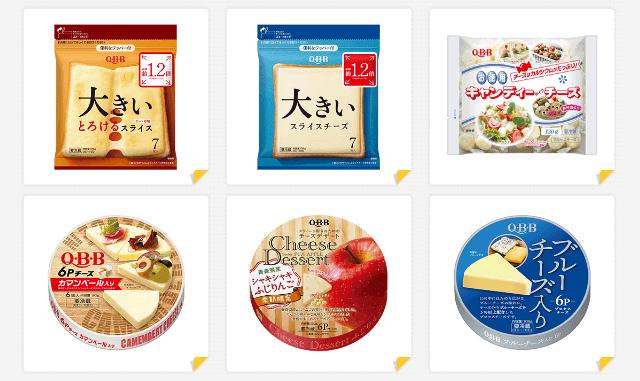 六甲バターの株主優待イメージ