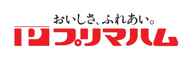 プリマハム-会社ロゴ