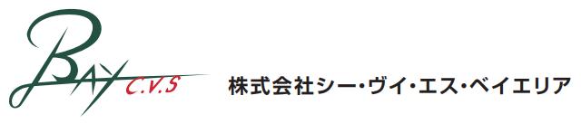 シー・ブイ・エス・ベイエリア-会社ロゴ