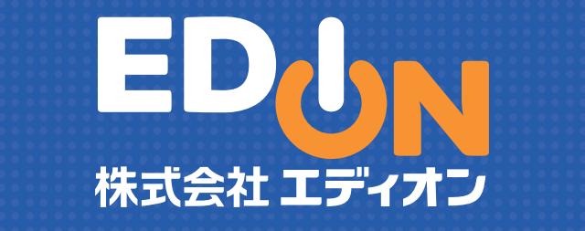 エディオン-会社ロゴ