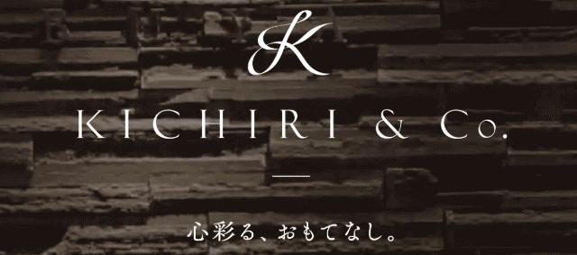きちりHD-ロゴ