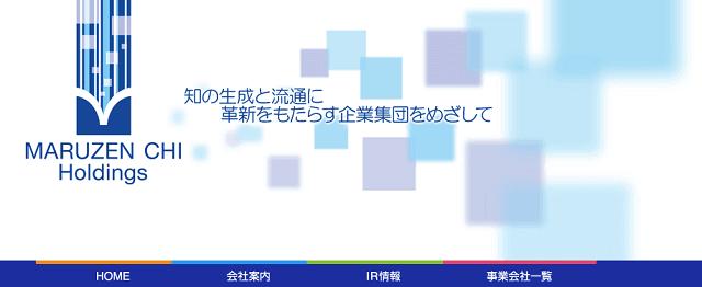 丸善CHI-TOP