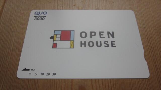 「3288オープンハウス」の株主優待「クオカード3,000円分」