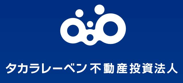 タカラレーベン不動産投資法人-ロゴ
