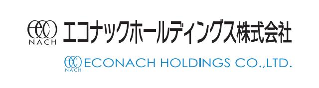 エコナックホールディングス-会社ロゴ