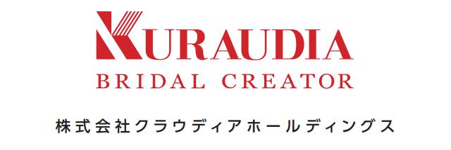 クラウディアHD-会社ロゴ