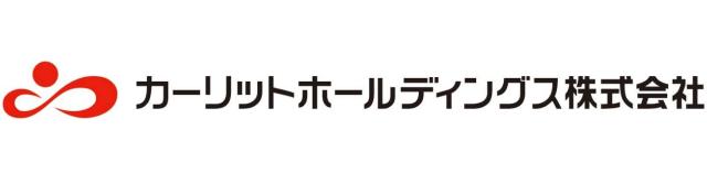 カーリットホールディングス-会社ロゴ