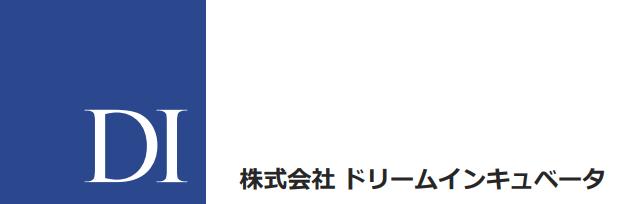 ドリームインキュベータ-会社ロゴ