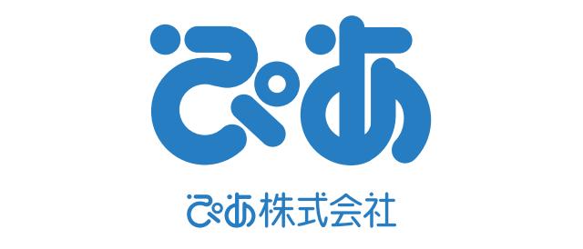 ぴあ-会社ロゴ