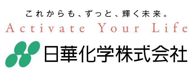日華化学-会社ロゴ
