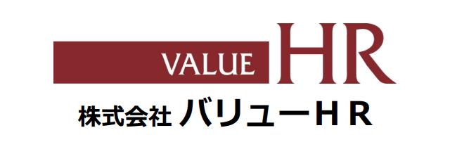バリューHR-会社ロゴ