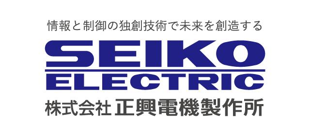 正興電機製作所-会社ロゴマーク