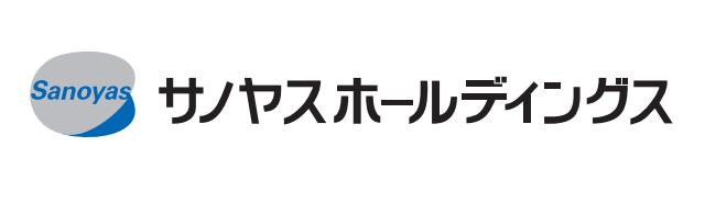 サノヤスHD-会社ロゴ