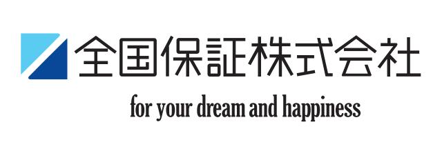 全国保証-会社ロゴ