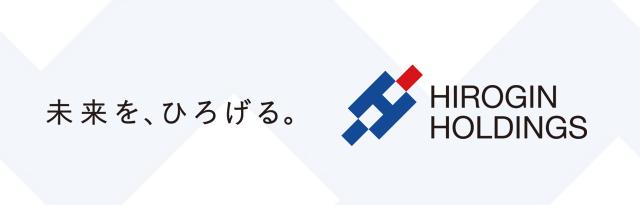 株価 ホールディングス ひろ ぎん ひろぎんホールディングス (7337)