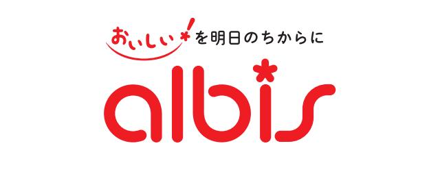 アルビス-会社ロゴ